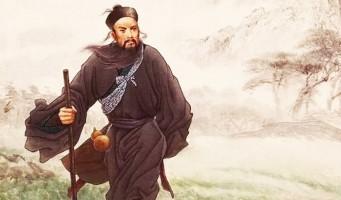 Phong thủy Huyền không phi tinh - Lịch sử phát triển