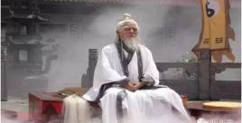 Môn phái Huyền Không - Lịch sử phát triển